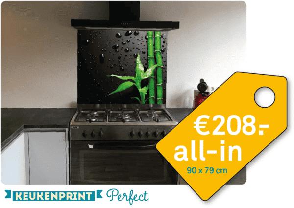 Keukenprint_Perfect_B